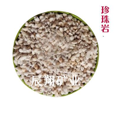 北京珍珠岩