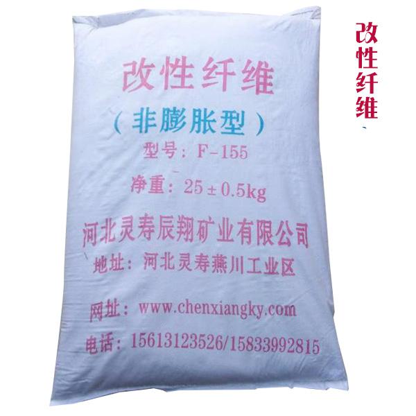 北京改性纤维